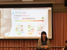 15/1/2019城社地區服務協會 講座主題:認識糖尿病和中風(5)