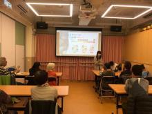15/1/2019城社地區服務協會 講座主題:認識糖尿病和中風(6)