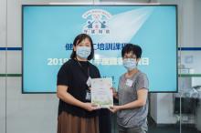 頒發義工證書予香港旭暉社代表
