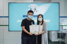 頒發義工證書予港九勞工社團聯會代表