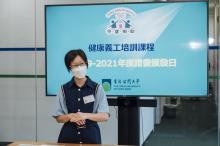 項目經理林燕碧介紹「守望相助」社區健康服務
