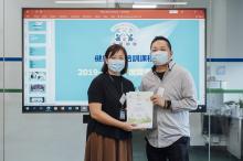 頒發義工證書予澳洲建造師學會(香港分會)代表