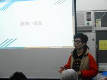 9/3/2019香港家庭福利會 講座主題:體力處理操作(2)