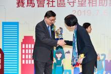公大校長黃玉山教授致送紀念品予香港賽馬會慈善信託基金