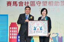 公大校長黃玉山教授致送由義工製作的指印畫紀念品予香港賽馬會慈善信託基金