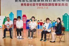 健康義工分享環節由護理及健康學院楊智恩高級講師主持