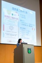李燕瓊教授介紹課程獎勵計劃及健康義工精神大獎