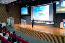 公開大學護理及健康學院署理院長 李燕瓊教授致開幕辭